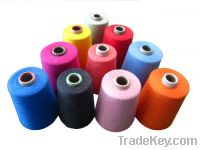 Sell cotton blended yarns
