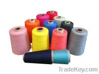Sell Viscose cotton blended yarn