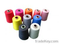 Sell Viscose, nylon, cotton, bamboo carbon blended yarn