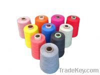 Sell Nylon, silk, bamboo fiber, cashmere blended yarn
