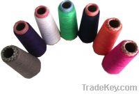 Sell Wool and acrylic yarn