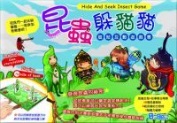 Magnetic Learning book