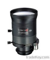 Sell CCTV lens Day&Night IR Lens
