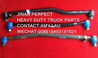 SELL TIE ROD FOR BEIBEN/SINOTRUK/SHACMAN/CAMC/DAYUN/OUMAN/FAW