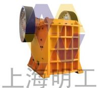 jaw crusher for sale