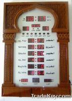 Sell Muslim Led Wall Clock azan clock