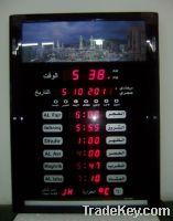 Sell Hot! new product! AZAN pray wall clock FT1104PC