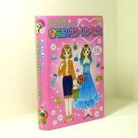 Magnetic dress-up doll  box