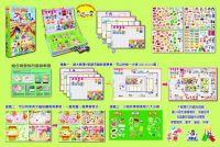 Sell Bobea Supermarket Magnetic Game