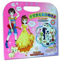 Dressy boy&girl magnetic game