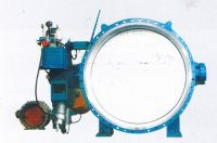 Sell Accumulator hydraulic slow shuts check butterfly valve