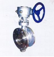 Sell Flange metal hard-sealing butterfly valve