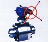 Sell Ceramic valve