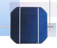 Sell good solar cell