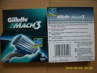 Gillette mach3 razor blades 4's EU version