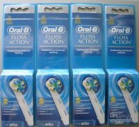 Sell Oral-B Floss action EB25-2 toothbrush head