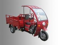 Sell 150cc tricycle