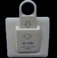 Sell magnetic key switch