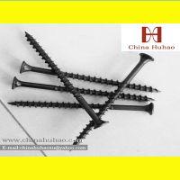 Sell  Black Phosphated Drywall Screw