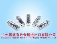 Sell indium ingot,ITO Target,ITO Nanameter powder,selenium,rare earth