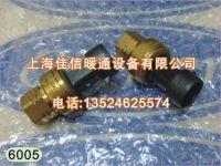 Sell Carrier High Pressure Sensor OP12DA039EE