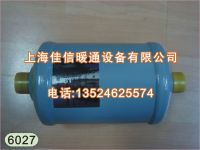 Sell Carrier 30HXC screw chillers commonly used accessories