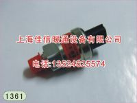 Sell York YEWS, YCWS screw chillers commonly used accessories