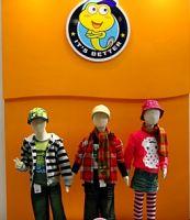 Sell kid coat