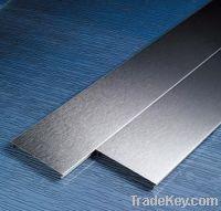 Sell aluminum ceiling panel