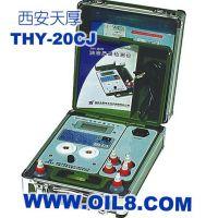 Sell THY-20CJ Oil Quality Analyzers