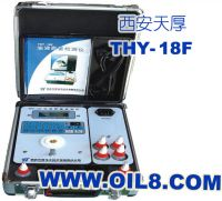 Sell THY-18F Oil test kits