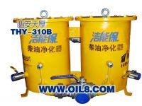Sell THY-310B diesel oil purifiers for large generators