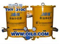 Sell THY-310C diesel oil purifiers with precision pressure gauge