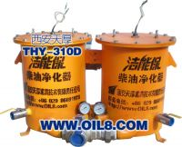 Sell THY-310D diesel oil purifiers with electric-heating function