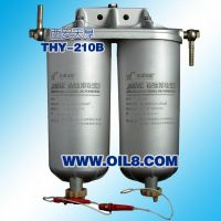 Sell THY-210B diesel particulate pre-filters for vehicles