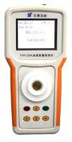 New designed lube oil testing equipment