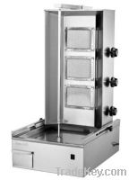 Sell Gas Convection Oven VGB-13
