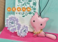special necklace or decoration