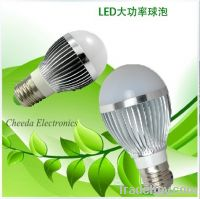 Sell E27 5W led bulb hot sale best price 2 years warranty