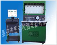 Sell common rail system test bench