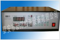Sell CRS2 Common Rail System Tester