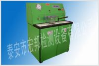 Sell Fuel Injector Atomization Test Bench