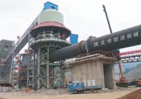 Sell rotary dryer with good quality