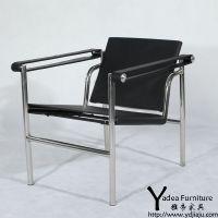 Basculant Chair