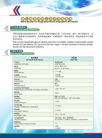 PEE Special deoxidant for polyethylene and polypropylene industry