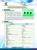 PEN Special deoxidant for polyethylene and polypropylene industry
