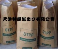 Chinese Manufacturers supply Sodium Tripolyphosphate 94%