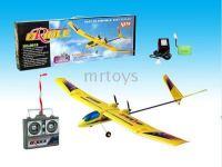 Sell electronic toys, two way RC Airplane, RC air plane with Ni-MH batte