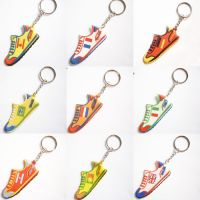 Sell all kinds of material keychain