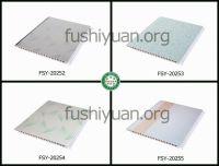20cm Width PVC Panel & PVC Ceiling (5)